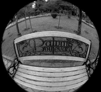 Batumi Blvd Bench