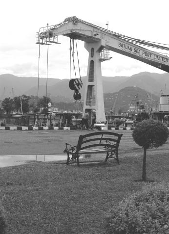 Batumi Sea Port Limited
