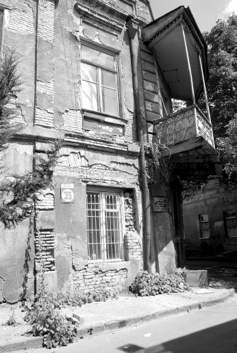 House #35