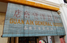 Chinatown Shop Sign