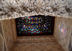 Granada---ALHAMBRA---Stained Glass Ceiling