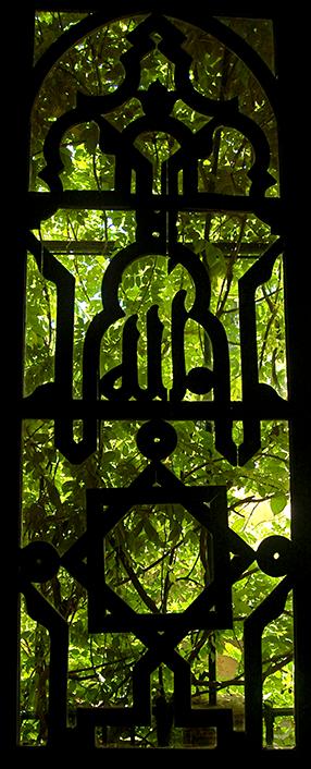 Sevilla - Alcazar Window Detailing 286