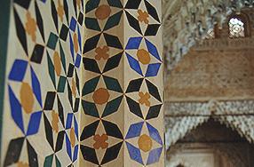 Granada---ALHAMBRA---Closeup of Moorish Detailingcrop286