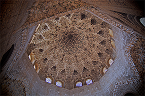 Honeycomb of the Hall of the Abencerrajes 286